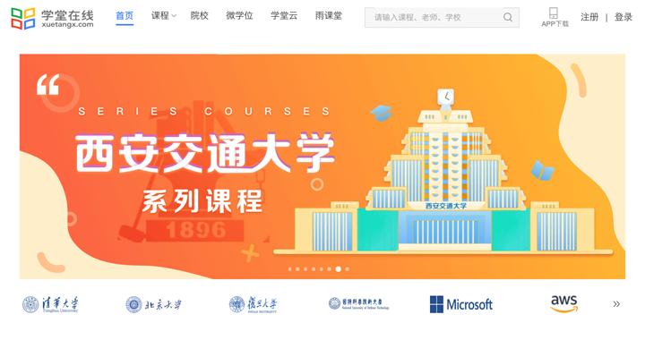 XuetangX, China's Open edX Platform, Reaches 16M Learners