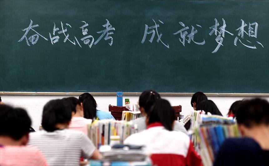 Las empresas públicas chinas perdieron miles de millones en capitalización de mercado debido a un marketing engañoso